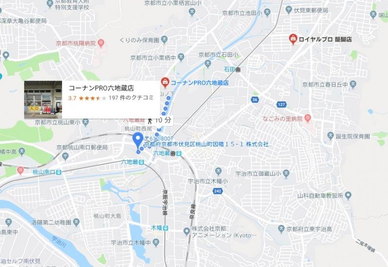 京 アニ 犯人 病院