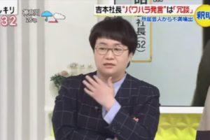 アッコ に おまかせ 斉藤 記者