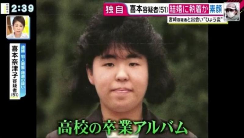 本 奈津子 写真 木