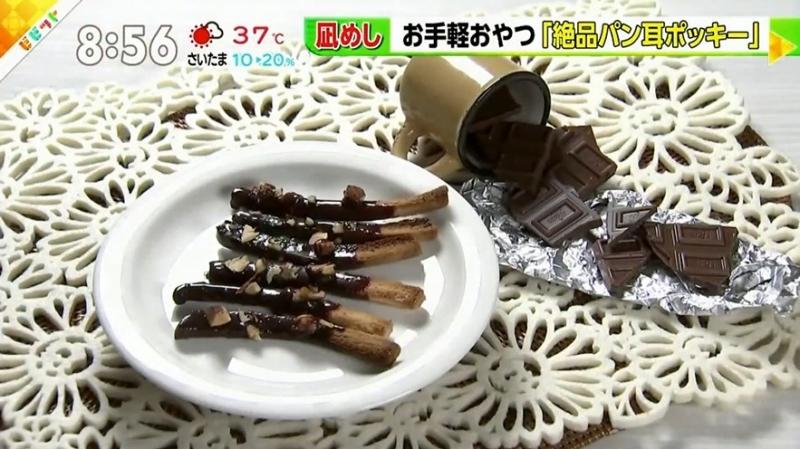 凪めしレシピパン耳ポッキー