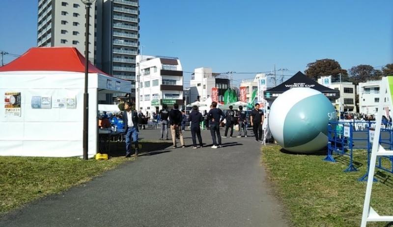 ラグビーワールドカップパブリックビューイング埼玉