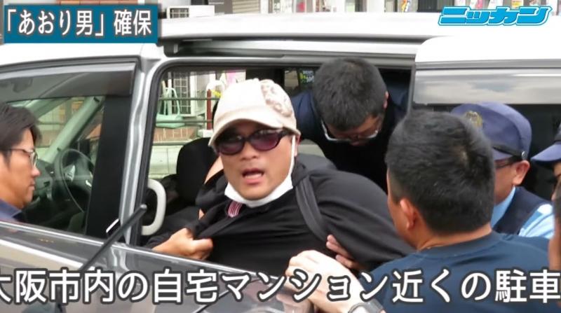 喜 本 奈津子 の インスタ