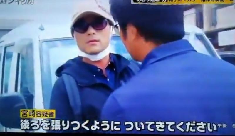 木本奈津子 ステッカー
