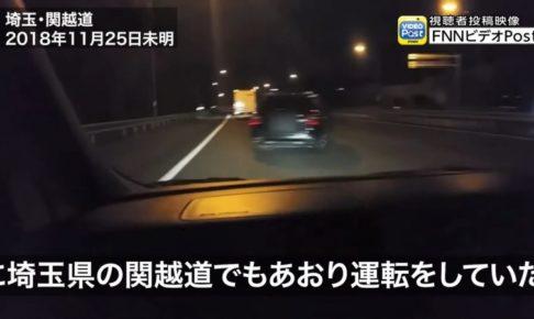 宮崎文夫カイエン埼玉動画