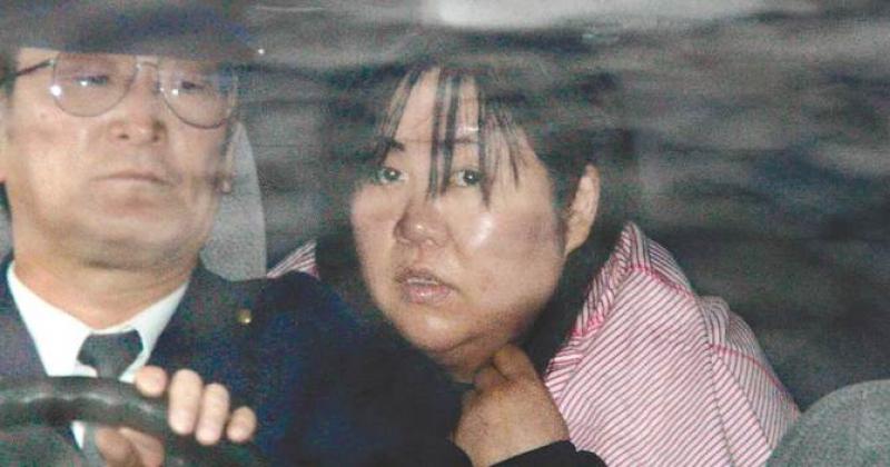 奈津子 木 本