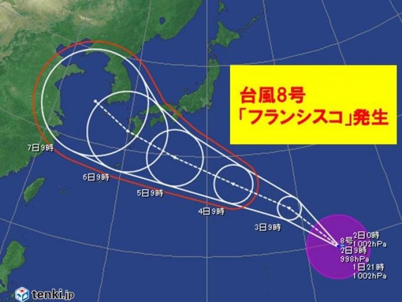 台風8号進路予想最新
