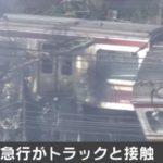 京急線脱線事故