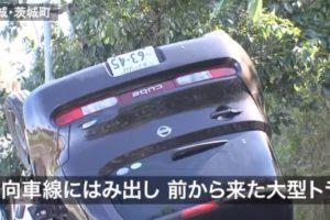 10月5日茨城県茨木町事故