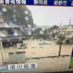 五十鈴川氾濫