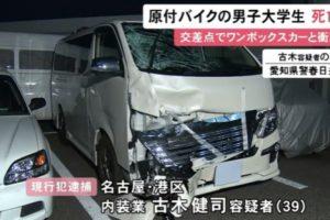 10月16日愛知県春日井市大泉寺町事故