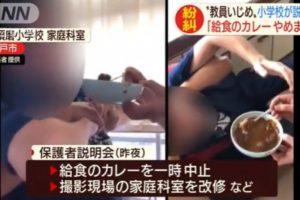 東須磨小給食のカレーやめます