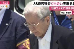 飯塚幸三パーキンソン