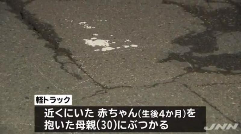 10月19日相模原市中央区事故