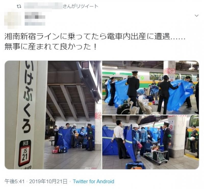 湘南新宿ライン池袋駅で出産画像