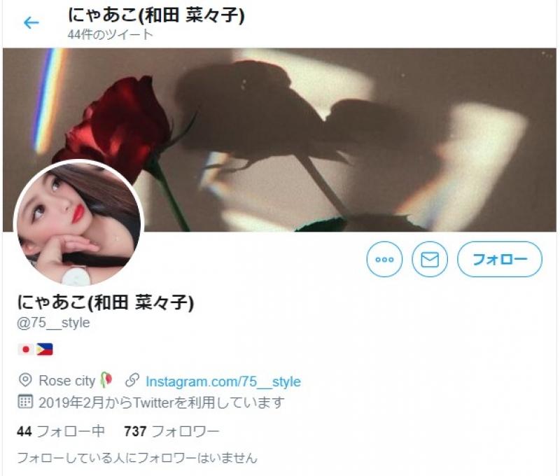 和田菜々子ツイッター