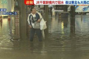 千葉駅前大冠水