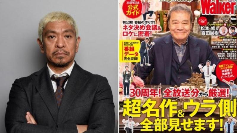 探偵ナイトスクープ新局長松本人志