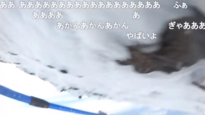 富士山 滑落 配信