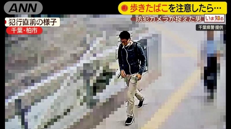 歩きタバコ逆ギレ男柏駅