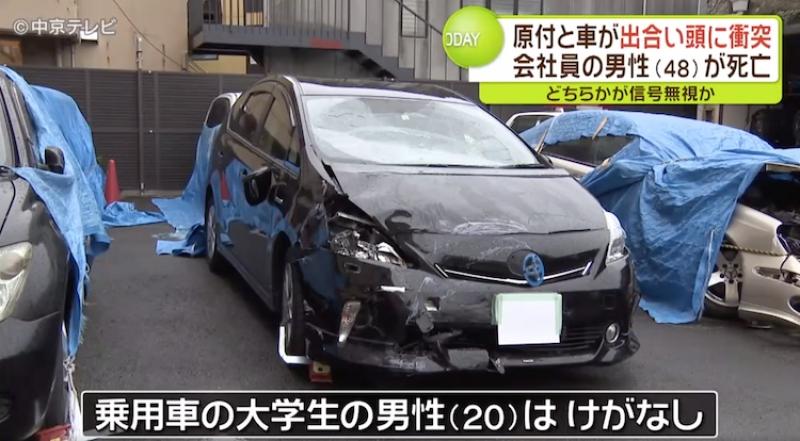 10月24日名古屋市西区八筋町事故