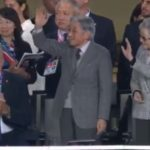 上皇上皇后両陛下ラグビーワールドカップ3位決定戦ご観戦