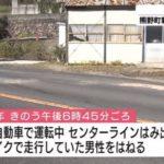 11月1日熊野町新宮事故