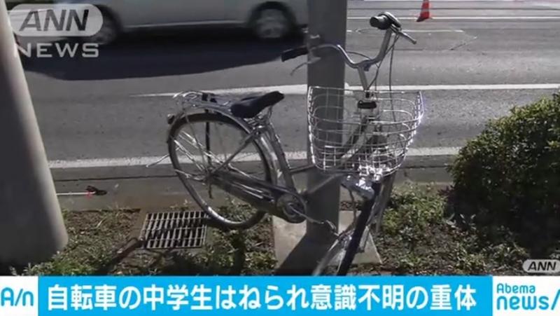 11月4日太田市事故