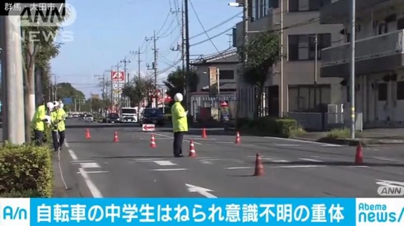 ニュース 市 群馬 太田 県
