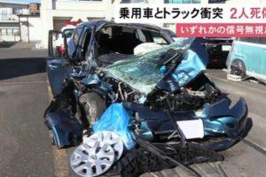 11月8日大垣市上面事故