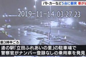 愛知県道の駅セルシオ逃走