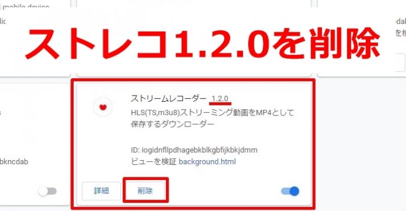 3 ストリーム レコーダー 1.1